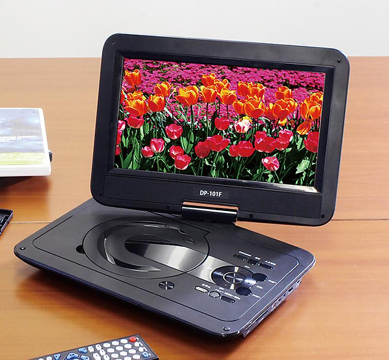 1台でDVDとTVが高画質でどこでも楽しめる 10.1インチ 2020 ポータブルDVDプレーヤー 地デジフルセグ対応 持ち運び 絶品 コンパクト 携帯用DVDプレイヤー