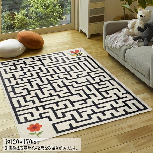 送料無料 ベルギー製 ウィルトン織ラグ 高密度 センターラグ リビングラグ マット ラグマット メイズ 絨毯 約120×170cm かわいい モダン おしゃれ 高級感 北欧