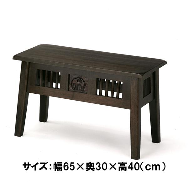 送料無料 アジアン ベンチ 木製 イス 椅子 いす おしゃれ 和風