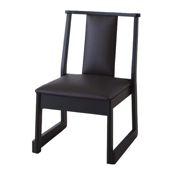 法事チェア 高座椅子 お座敷座椅子 椅子 いす イス 積み重ね スタッキングチェア 一人掛けチェア 食卓椅子 食卓チェア お盆 初盆 仏事 法会 腰掛け 冠婚葬祭 ダークブラウン