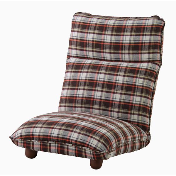 座椅子 リクライニング コンパクト 脚付き チェック 椅子 フロア チェアー 座イス イス チェア リラックスチェアー リクライニングチェアー フロアチェア リビングチェア おしゃれ かわいい 北欧