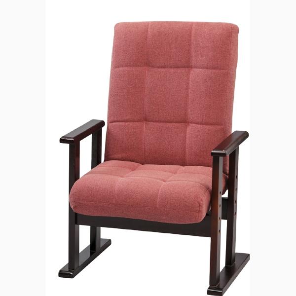 リクライニングチェア 高さ調整 3段階 高さ調節 コンパクト リラックスチェア アームチェア 肘掛け付き 高座椅子 1人掛け 座イス 座椅子 チェアー レトロ モダン 北欧 おしゃれ シンプル 高級感 レッド
