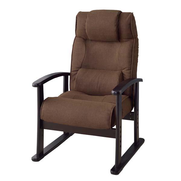 座椅子 リクライニング コンパクト4段階 高さ調節 高座椅子 肘付き 椅子 フロア チェアー 座イス イス チェア リラックスチェアー リクライニングチェアー フロアチェア リビングチェア 腰痛 おしゃれ かわいい 北欧 ブラウン