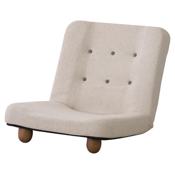座椅子 リクライニング コンパクト 脚付き 椅子 フロア チェアー 座イス イス チェア リラックスチェアー リクライニングチェアー フロアチェア リビングチェア 腰痛 おしゃれ かわいい 北欧 ベージュ