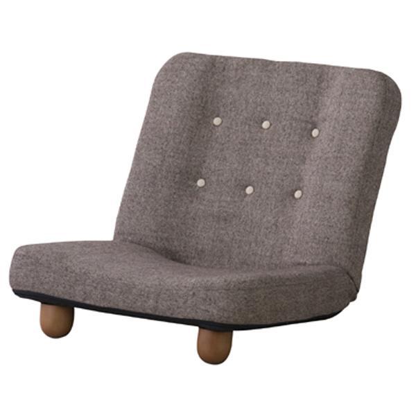 座椅子 リクライニング コンパクト 脚付き 椅子 フロア チェアー 座イス イス チェア リラックスチェアー リクライニングチェアー フロアチェア リビングチェア 腰痛 おしゃれ かわいい 北欧 ブラウン