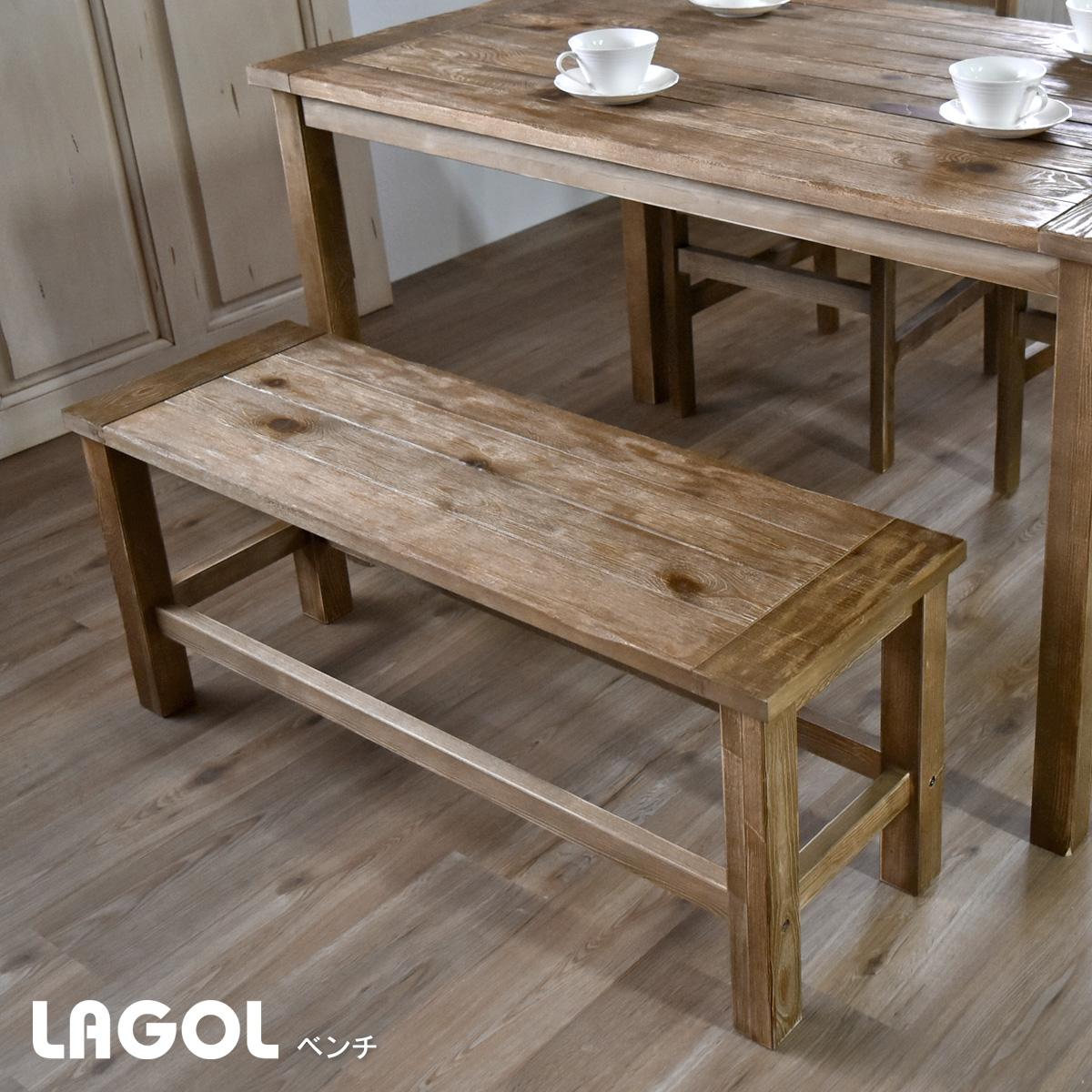 送料無料 ベンチ カフェ 天然木 アンティーク 古材 木製 おしゃれ デザイン ダイニングベンチ 100 カフェ風 ベンチチェア 2人掛け 長椅子 食卓椅子 ダイニングチェア