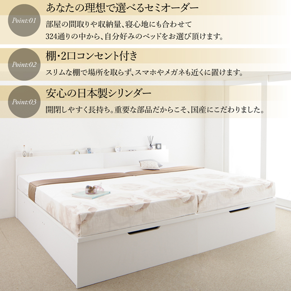 跳ね上げベッド 棚付き コンセント付き ネオ・グランスタ 薄型スタンダードポケットコイルマットレス付き 横開き シングル レギュラー 跳ね上げ式ベッド 収納ベッド シングルベッド 500022213