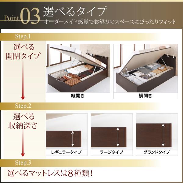 送料無料跳ね上げ式ベッドセミダブルお客様組立日本製跳ね上げベッドRenati-DBレナーチダークブラウンゼルトスプリングマットレス付き縦開き深さグランド収納ベッドガス圧セミダブルベッド