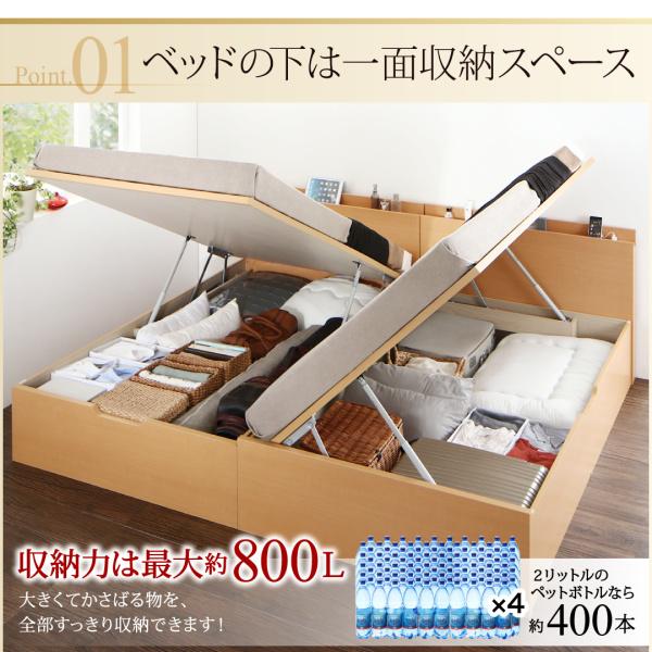 送料無料跳ね上げ式ベッドセミシングルお客様組立日本製跳ね上げベッドRenati-NAレナーチナチュラル薄型スタンダードポケットコイルマットレス付き横開き深さレギュラー収納ベッドガス圧セミシングルベッド
