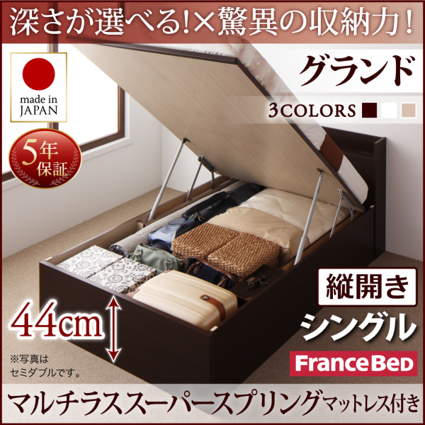 送料無料 跳ね上げ式ベッド シングル お客様組立 日本製 跳ね上げベッド Clory クローリー マルチラススーパースプリングマットレス付き 縦開き 深さグランド 収納ベッド ガス圧 コンセント付き シングルベッド