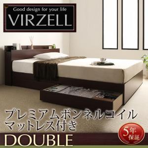 収納ベッド ダブル 棚付き コンセント付き virzell ヴィーゼル プレミアムボンネルコイルマットレス付き 引出し収納付きベッド ダブルベッド マットレス付き マット付き