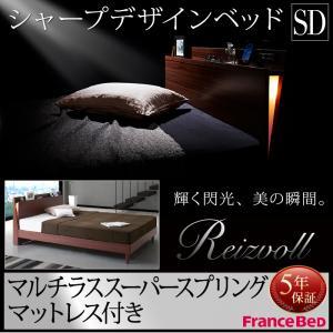 すのこベッド セミダブル 棚付き 照明付き Reizvoll ライツフォル マルチラススーパースプリングマットレス付き コンセント付き セミダブルベッド マット付き