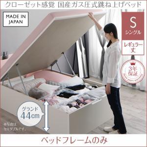ガス圧式跳ね上げベッド シングル aimable エマーブル ベッドフレームのみ 縦開き レギュラー丈 深さグランド 跳ね上げ式ベッド 収納ベッド 女の子 シングルベッド