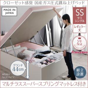 【組立設置付き】 ガス圧式跳ね上げベッド セミシングル aimable エマーブル マルチラススーパースプリングマットレス付き 縦開き セミシングルベッド レギュラー丈 深さグランド