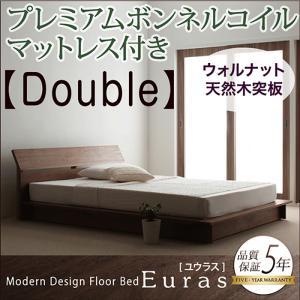 フロアベッド すのこベッド ダブル Euras ユウラス プレミアムボンネルコイルマットレス付き ローベッド ウォールナット突板 マットレスセット ダブルベッド マット付き デザインすのこベッド 040104562