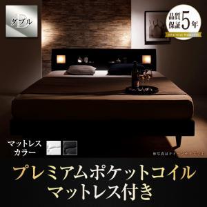 すのこベッド ダブル ヘッドライト付き コンセント付き Eleonora エレオノーラ プレミアムポケットコイルマットレス 木製ベッド ダブルベッド マット付き 500021412