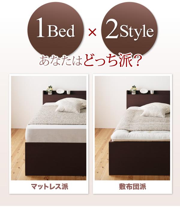 すのこベッド シングル お客様組立 日本製 チェストベッド Salvato サルバト 薄型スタンダードボンネルコイルマットレス付き 大容量収納ベッド マット付き 収納付きベッド シングルベッド マットレス付き