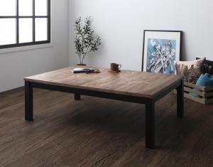 こたつ テーブル 長方形 [こたつテーブル 長方形(75×105cm) 古木風ヴィンテージデザインこたつテーブル Nostalwood ノスタルウッド]