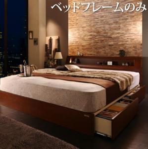 大容量収納ベッド ダブル [ベッドフレームのみ ライトタイプ ダブル 高級ウォルナット材ワイドサイズ収納ベッド Fenrir フェンリル]