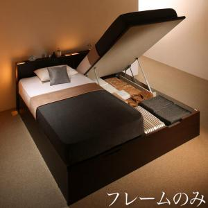 【組立設置付】跳ね上げ式ベッド キング(SS+S) [ベッドフレームのみ 縦開き キング(SS+S) 棚・照明・コンセント付国産大型跳ね上げ収納ベッド Caudillne コーディルネ]