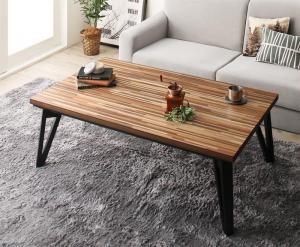 こたつ テーブル 長方形 [4尺長方形(75×120cm) 天然木北欧モダン フラットヒーターこたつ Ares アーレス]