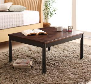 こたつ テーブル 長方形 [こたつ 長方形(60×75cm) コンパクトシンプルこたつ Ron Boolean ロンブール]