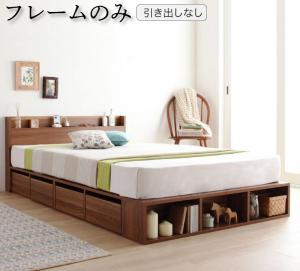 大容量収納ベッド シングル [ベッドフレームのみ 引き出しなし シングル ケースも入るシェルフ棚コンセント付きベッド Finbro フィンブロ]