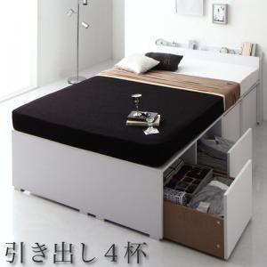 大容量収納ベッド シングル [薄型プレミアムポケットコイルマットレス付き 引き出し4杯 シングル 棚・コンセント付き収納ケースも入る大容量収納ベッド Juno ユノー]