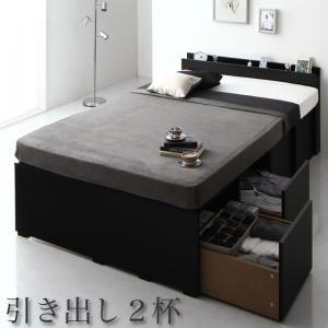 大容量収納ベッド シングル [薄型プレミアムボンネルコイルマットレス付き 引き出し2杯 シングル 棚・コンセント付き収納ケースも入る大容量収納ベッド Juno ユノー]