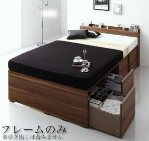 収納ベッド シングル [ベッドフレームのみ シングル 引き出しなし ハイタイプ 高さが選べる棚コンセント付収納ベッドシリーズ Schachtel シャフテル]