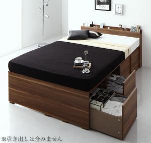 収納ベッド セミダブル [薄型スタンダードポケットコイルマットレス付き セミダブル 引き出しなし ハイタイプ 高さが選べる棚コンセント付収納ベッドシリーズ Schachtel シャフテル]