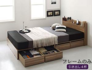 収納ベッド セミダブル [ベッドフレームのみ 引き出し4杯 セミダブル 布団で寝れる 棚・コンセント付 引出し収納ベッド X-Draw エックスドロウ]