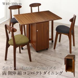ダイニングテーブルセット [5点セット(テーブル+チェア4脚) W40-100 コンパクト伸縮ダイニングシリーズ Ivano イヴァーノ]