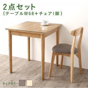 ダイニングテーブルセット [2点セット(テーブルW68+チェア1脚) ガラスと木のMIXモダンダイニングシリーズ Noines ノイネス]