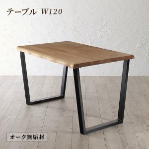 ダイニングテーブル 幅120 [ダイニングテーブル W120単品 天然木オーク無垢材ダイニングシリーズ The OA ザ・オーエー]