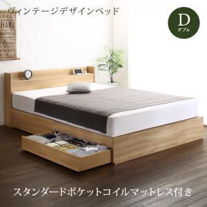 収納ベッド ダブル [スタンダードポケットコイルマットレス付き ダブル ヴィンテージデザイン 棚・コンセント付き収納ベッド Barlley バーレイ]