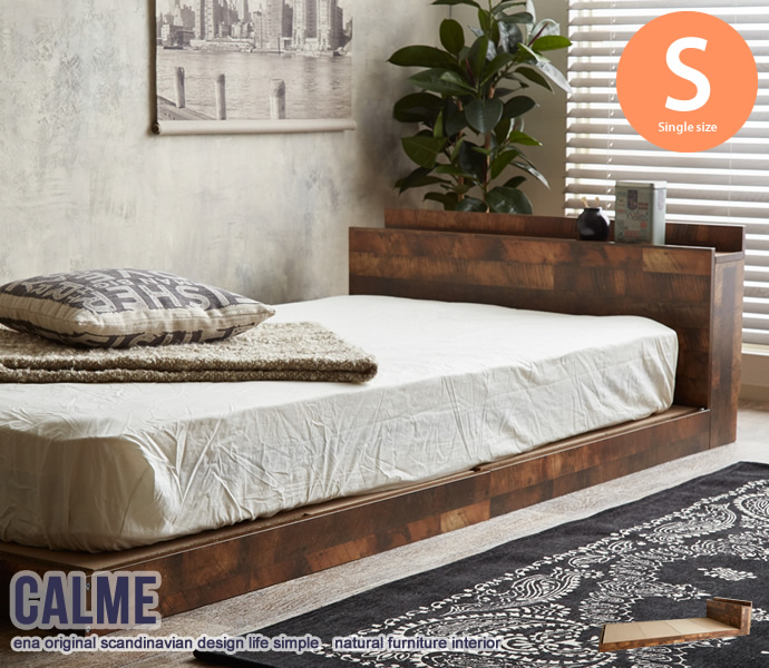 送料無料 寄木柄ベッド シングル ベッドフレーム マットレス付き 木製 棚付き 宮棚付き コンセント付き ローベッド フロアベッド ロータイプ シングルベッド シングルサイズ Cave 高密度アドバンスポケットコイルマットレスセット 西海岸 ブルックリン 北欧 おしゃれ