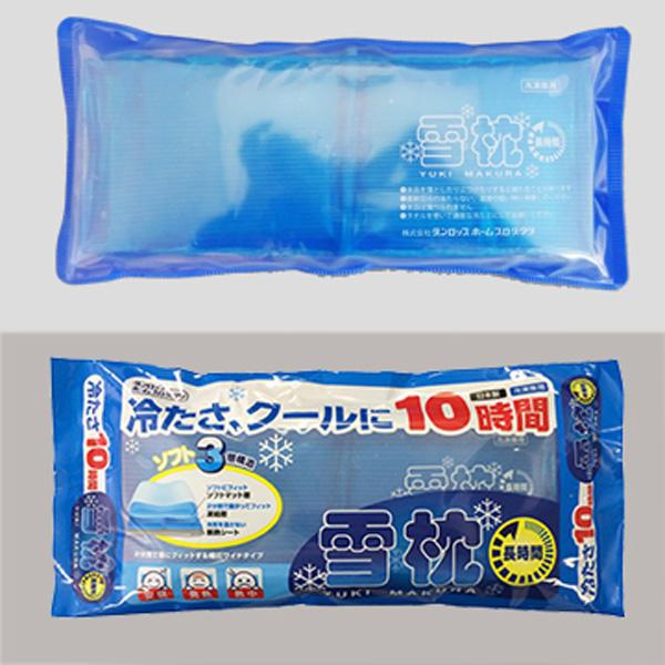 雪枕 長時間 ピロータイプ 【× 14個】