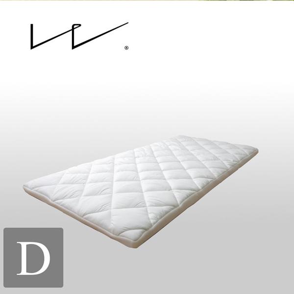 送料無料 敷き布団 ダブル 敷布団 寝具 洗える 無地 ライトウェーブマットレス 約140×210cm マットレス 日本製 人気 おすすめ シンプル