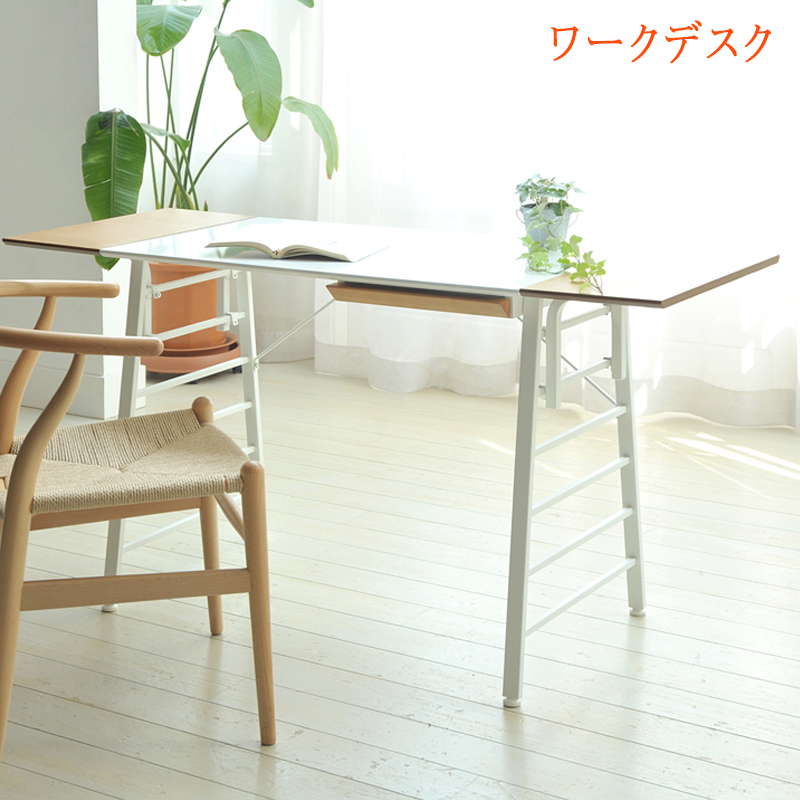 送料無料 Re・conte Ladder Desk NU (DESK)