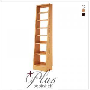 送料無料 無限横連結本棚 +Plus プラス 本体 本収納 ブックシェルフ 約幅45 書棚 ラック 収納棚 040100543