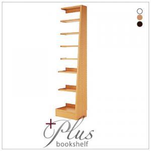 送料無料 無限横連結本棚 +Plus プラス 追加用横連結棚 (本棚本体無し) 本収納 ブックシェルフ 書棚 ラック 収納棚 040100544