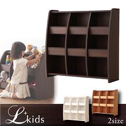 送料無料 ソフト素材キッズファニチャー・リビングカラーシリーズ L'kids エルキッズ おもちゃ箱 ラージ おもちゃボックス 子ども用家具 040500279