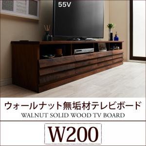 送料無料 ウォールナット無垢材テレビボード New wal ニューウォール W200 TVボード 約幅200 テレビ台 TV台 ローボード 040500367
