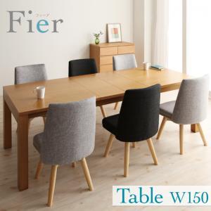 送料無料 北欧デザインエクステンションダイニング Fier フィーア テーブル単品(幅150) ダイニングテーブル 食卓テーブル 040600612