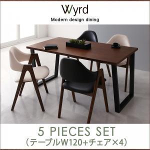 【送料無料】 天然木ウォールナットモダンデザインダイニング Wyrd ヴィールド ダイニング5点セット(テーブル幅120+チェア×4) ダイニングテーブル ダイニングチェア ダイニングテーブルセット ダイニングセット 4人掛け 北欧