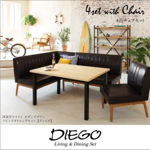 送料無料 西海岸テイスト モダンデザインリビングダイニングセット DIEGO ディエゴ 4点チェアセット ダイニングテーブル ダイニングチェア ダイニングテーブルセット 040600647
