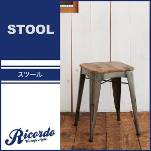 送料無料 ヴィンテージデザインダイニング家具シリーズ リコルド スツール単品 椅子 040600755
