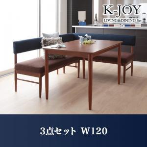 送料無料 選べるカバーリング!!ミックスカラーソファベンチ リビングダイニングセット K-JOY ケージョイ 3点セット(W120) 食卓セット テーブルソファセット ダイニングテーブルセット 040600932