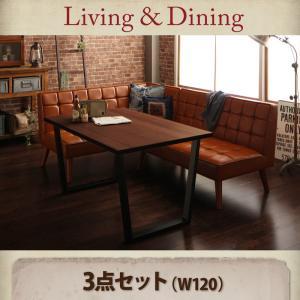 送料無料 アメリカンヴィンテージ リビングダイニングセット Monica モニカ 3点セット(幅120) 食卓セット テーブルソファセット ダイニングテーブルセット 040601497